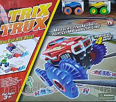 Детский набор Trix Trux Максимальный! ОРИГИНАЛ!!!, фото 3