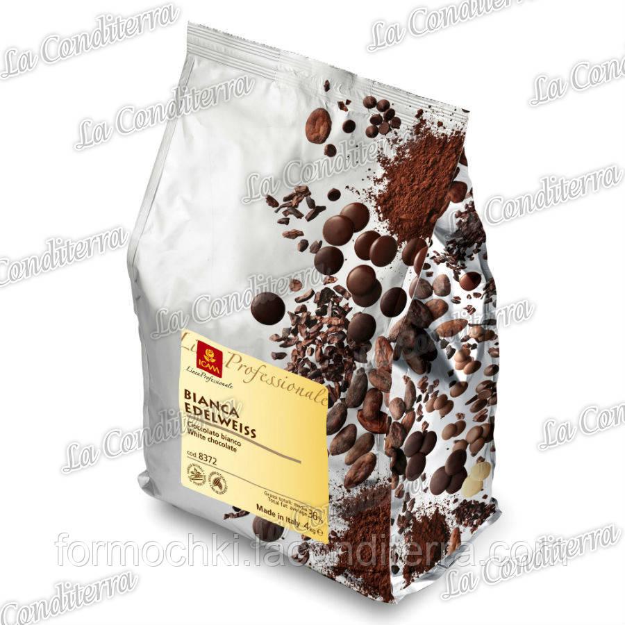 Белый шоколад в монетах 36% (5 кг)