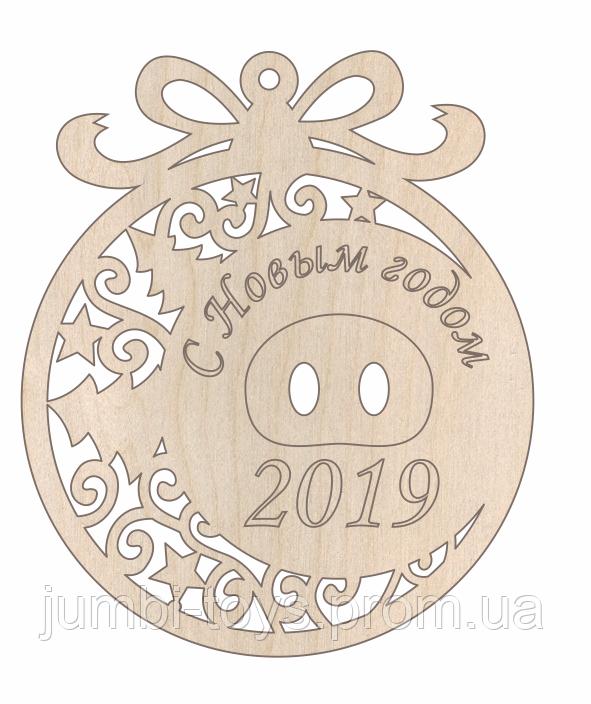 НР Дерев'яна іграшка на ялинку: Новорічна кулька  (у)