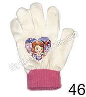 Демисезонные перчатки Принцесса София от Disney 4-8 лет