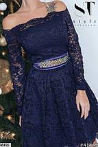 Вечернее платье короткое пышное пояс длинный рукав гипюровое темно синее, фото 2