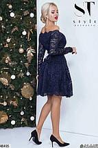 Вечернее платье короткое пышное пояс длинный рукав гипюровое темно синее, фото 3