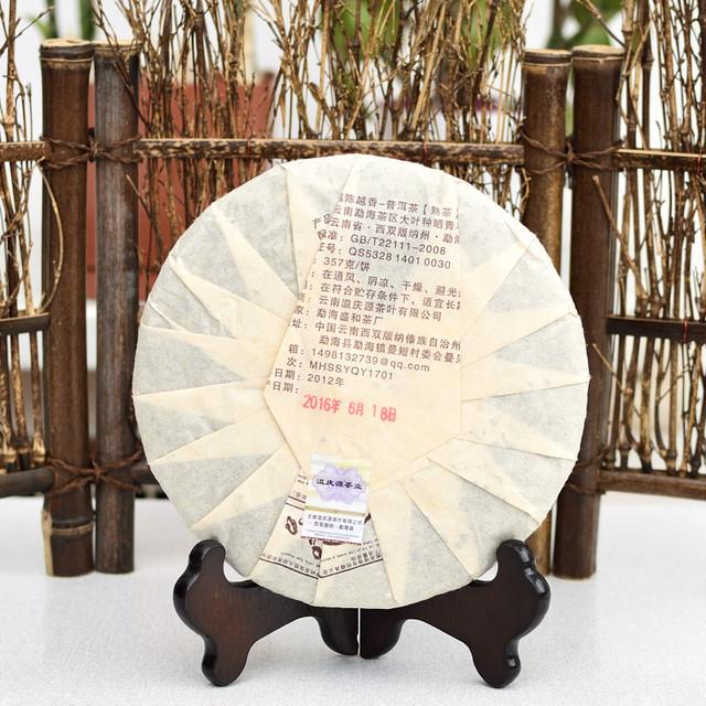 Китайский Чай Шу Пуэр Мин Ча