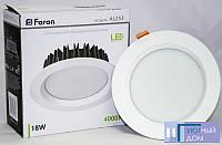 Светодиодный светильник Feron AL253 18W 4000K, фото 1