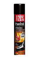 "Краска для гладкой кожи ""Twist"" 300 мл. черная"