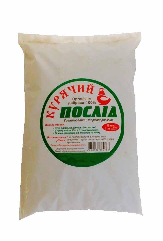 """Куриный помет (гранулированный) """"ОВИ"""" 1кг"""