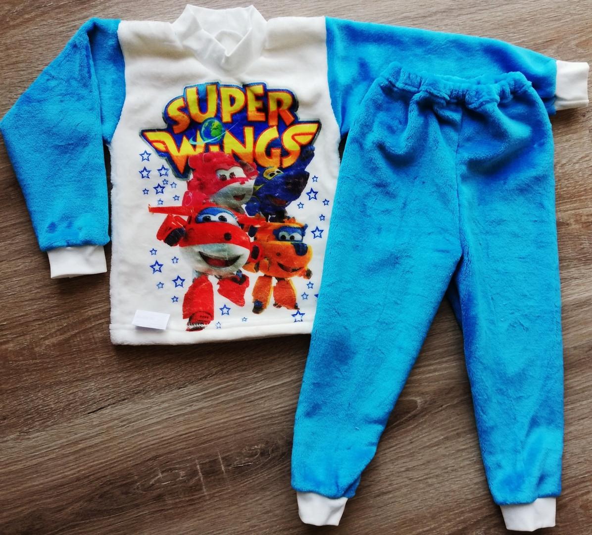 """Детская тёплая пижама из рваной махры """"SUPER WINGS"""""""