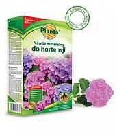 Удобрение Planta для Гортензий в гранулах 1кг