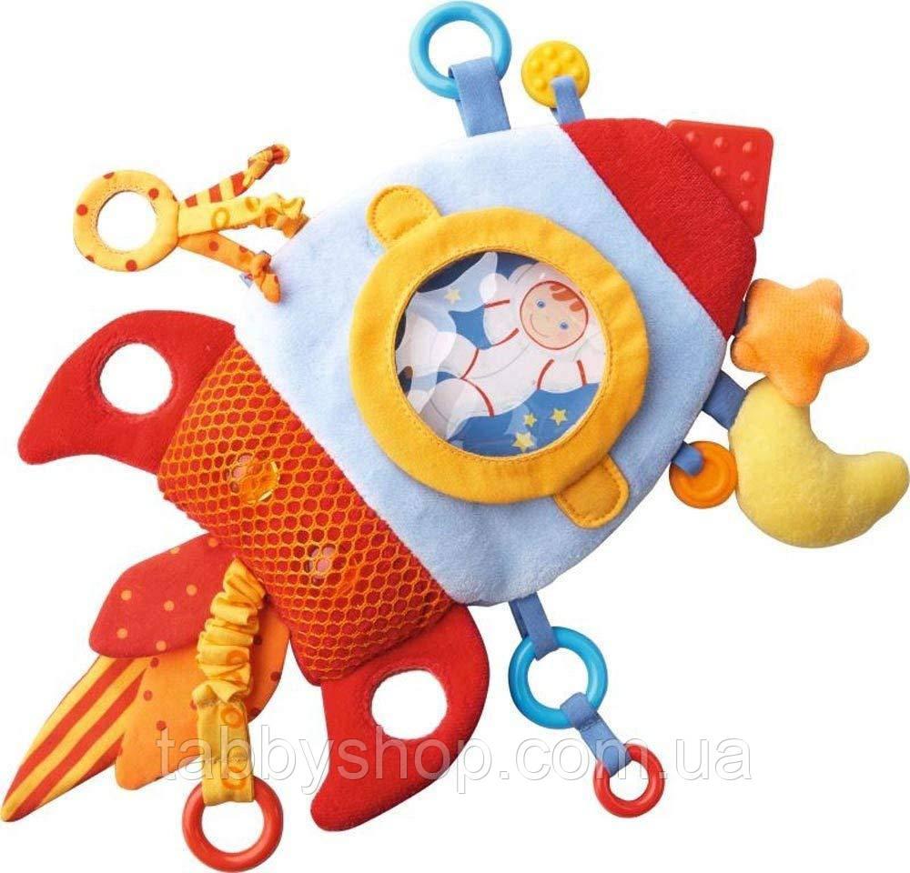 """Развивающая мягкая игрушка HABA """"Ракета"""""""