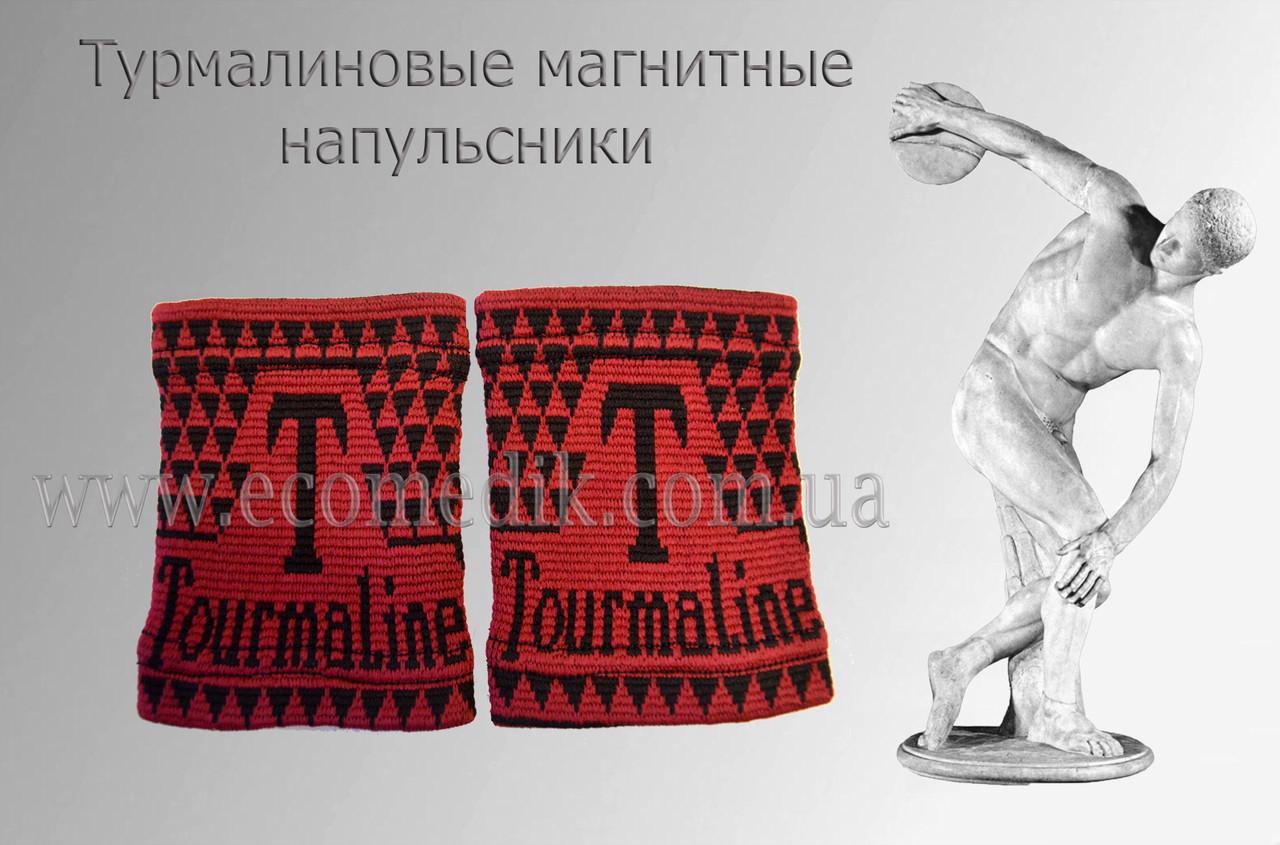 Эластичные турмалиновые магнитные напульсники (лечебный эффект, для спорта)