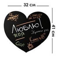 Купить магнитную доску, магнитные доски в Украине 32 х 41 см
