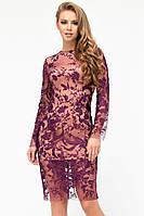 Carica Платье KP-10211-16