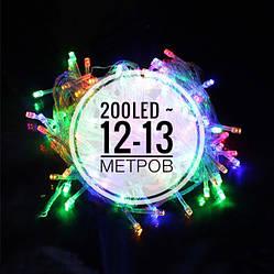 Гирлянда 200 LED