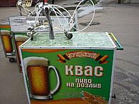 Квас в КЕГах. Оборудование для разлива