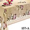 "Клеенка на стол рулон ""Dekorama"" 157 A, C. Турция. Оптом."