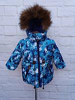 Зимові куртки для хлопчиків, фото 1