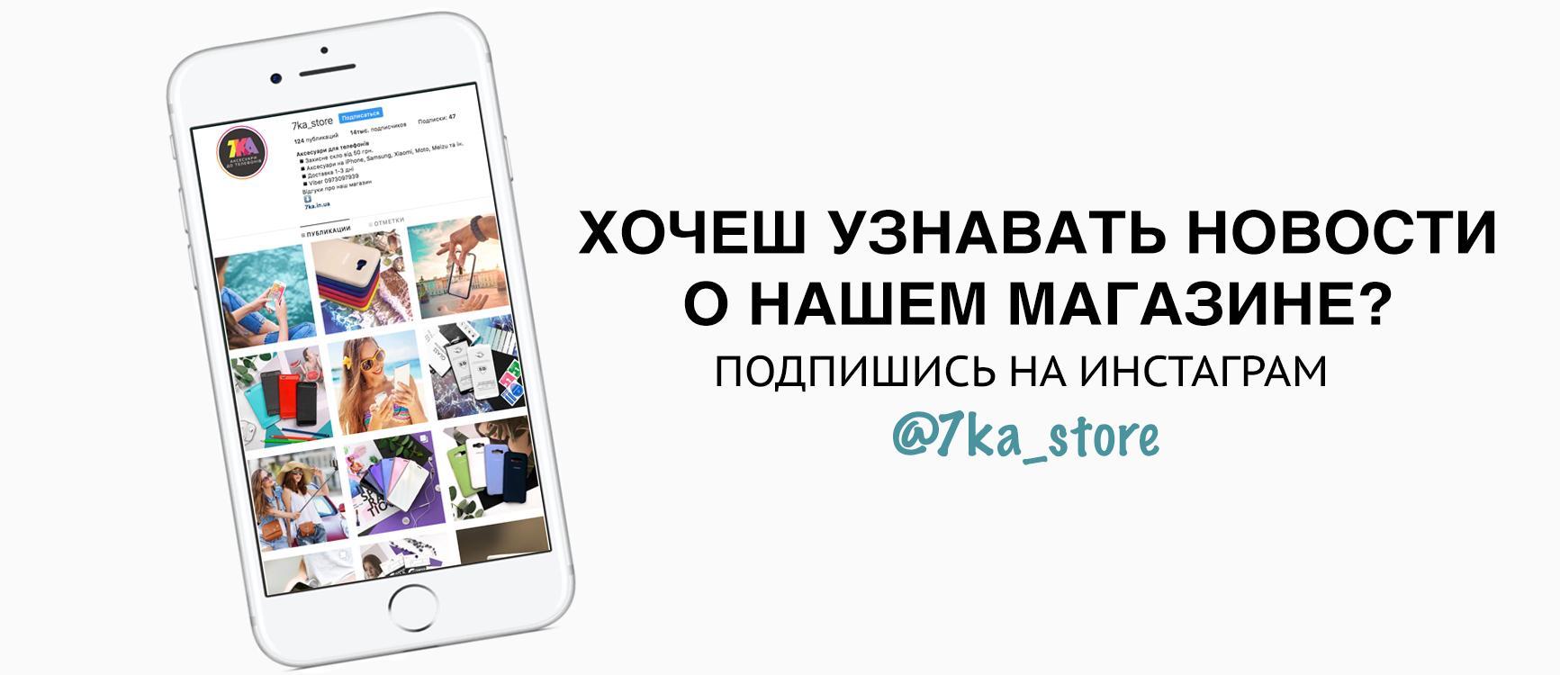 7ka- магазин аксессуаров для телефонов и смартфонов. Защитные стекла ... f3f25d47aa989