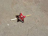 Армейская звезда