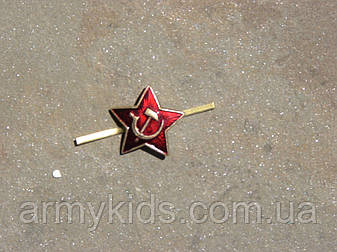 Армейская звезда, фото 2