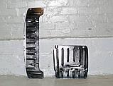 Защита картера двигателя Mercedes-Benz ML  (W166)  2011-, фото 2
