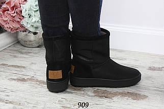 Угги зимние кожаные 909 (ТМ), фото 2