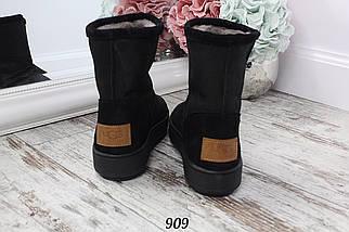 Угги зимние кожаные 909 (ТМ), фото 3