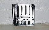 Защита картера двигателя Mercedes-Benz ML  (W166)  2011-, фото 4