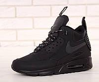 Мужские зимние кроссовки Nike Air Max 90 Sneakerboot Winter Black