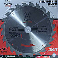 Пильный диск по дереву VATZO 350x50x24z