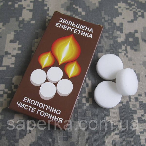 Горючее сухое,средство для розжига (80шт)