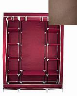 Портативный тканевый складной шкаф-органайзер для одежды на 3 секции - коричневый