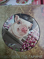 Сувенирная подставка под горячее с символом года свиньи