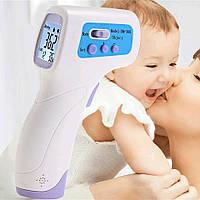 Инфракрасный бесконтактный термометр DM-300