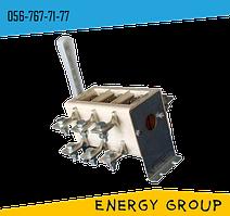 Рубильник ВР32-31-А30220 100А