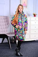 Куртка детская зимняя «Мира» на девочку ТМ MANIFIK
