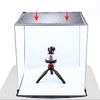 Фотобокс (лайткуб, софтбокс) для предметной съемки Puluz 40x40x40 см с фонами, фото 1