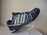 Кроссовки беговые кожаные мужские темно-синие
