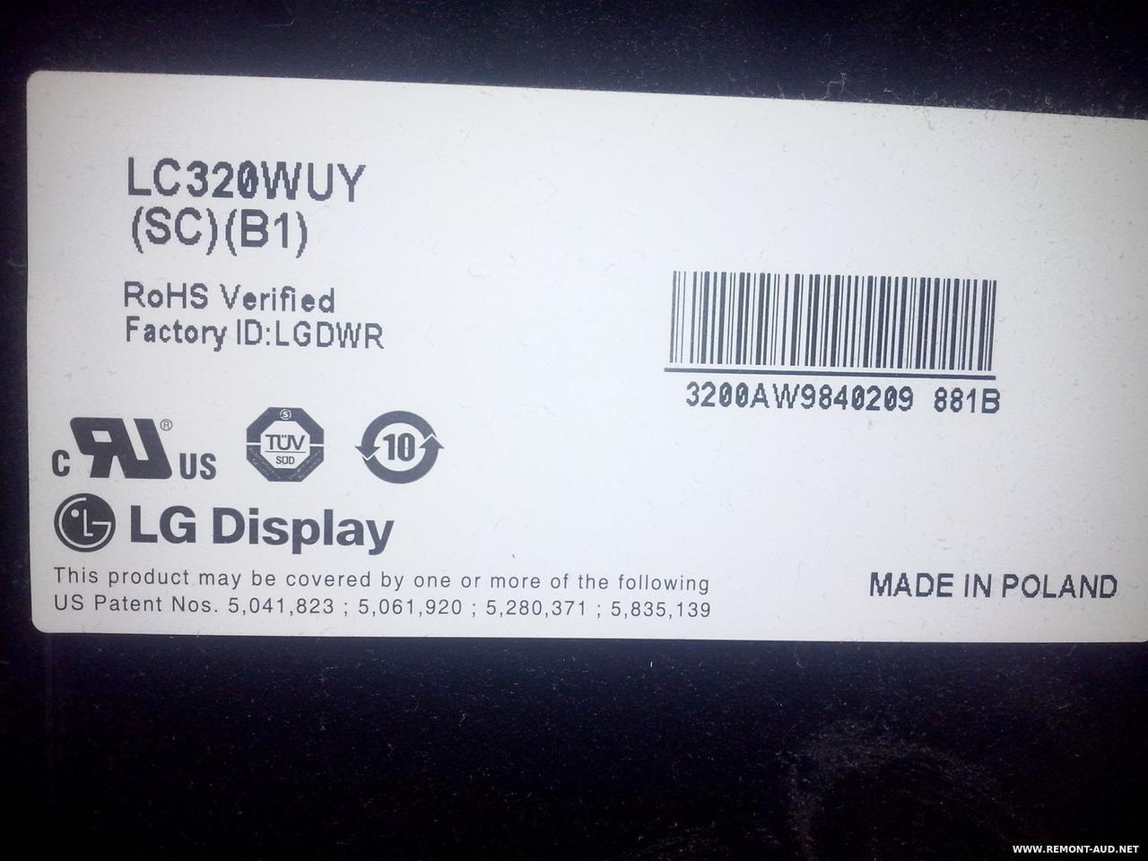 "Матрица для телевизора 42"" LC420WUY под LG или филипс"