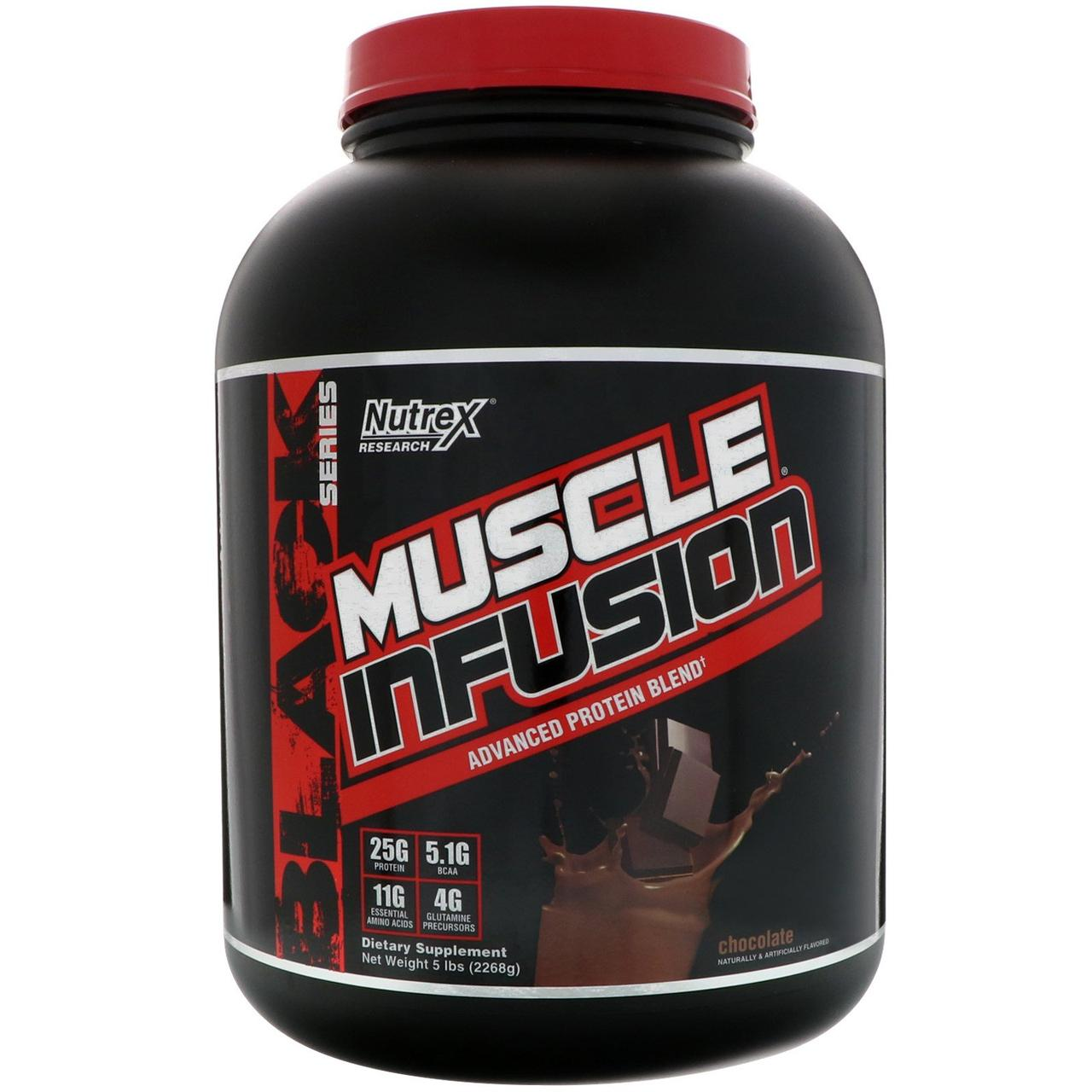 Протеин Nutrex Muscle Infusion 2.3 kg
