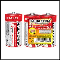 Батарейка Наша сила R-14 (мини-бочка) 24 шт / уп