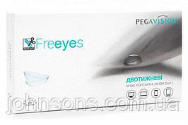 Контактные линзы Freeyes 1уп(3линзы) + 1линза в Подарок