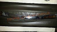 Накладка на задний бампер без загиба надпись гравировка для Mitsubishi ASX 2012+