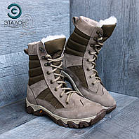 Ботинки женские зимние нубук ARS-3 утеплённая тактическая обувь