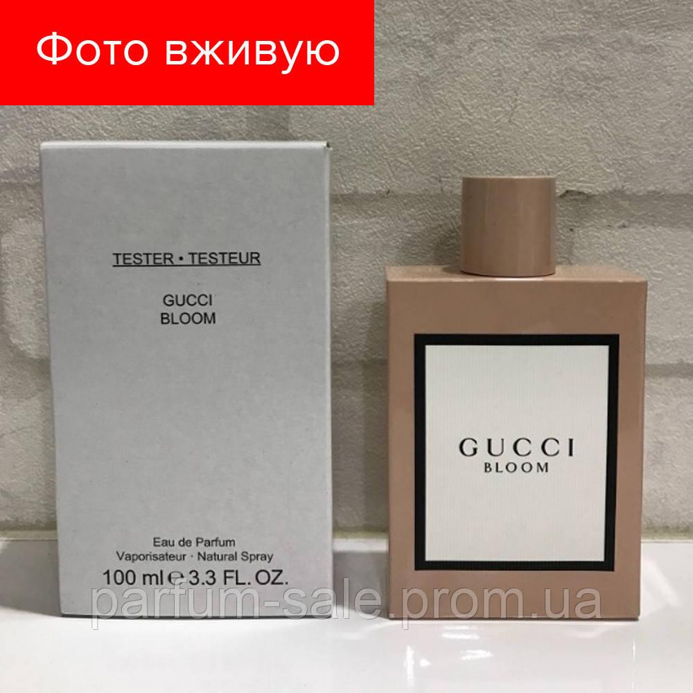 100 Ml Tester Gucci Bloom Eau De Parfume тестер гуччи блум 100 мл