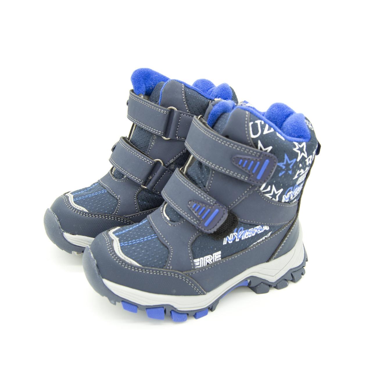 Ботинки для мальчика Зима Размеры: 30