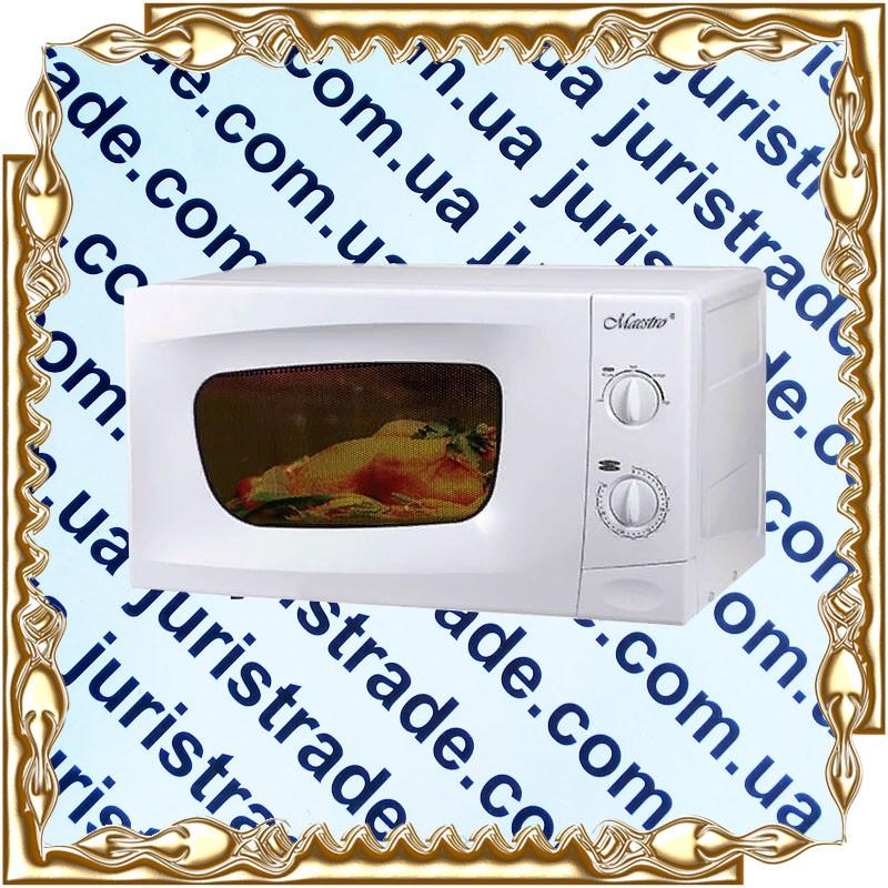 Микроволновая печь 20 л. 700 Вт. Maestro MR-730