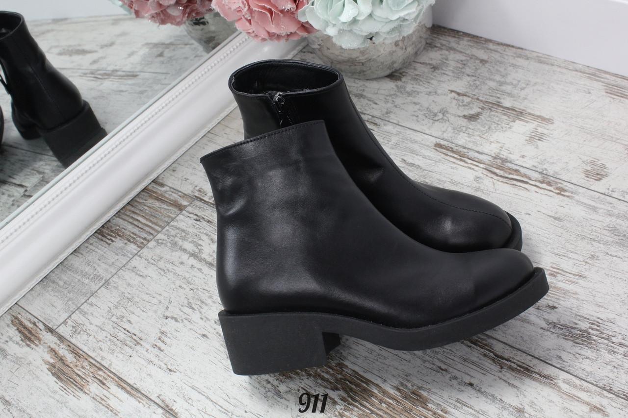 Ботинки кожаные 911 (ТМ)