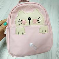 Рюкзак детский Котик (розовый)