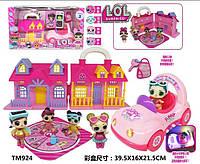Игровой набор Куклы LOL с машинкой и домиком TM924