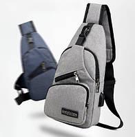 Нагрудная сумка-рюкзак с usb-зарядкой из качественного текстиля
